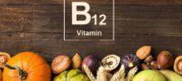 مصرف ویتامین B به لاغری کمک می کند