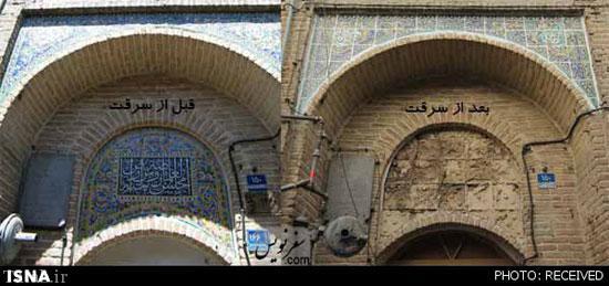 سرقت ادامه دار تزئینات تاریخی در تهران + عکس