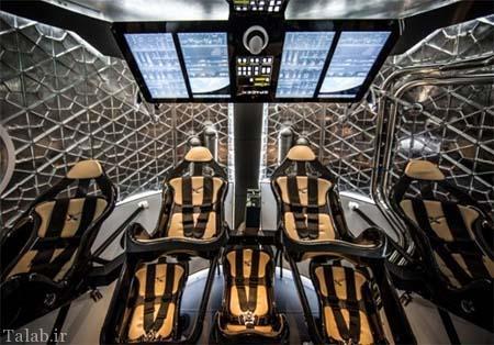 تصاویری از پیشرفته ترین فضاپیما