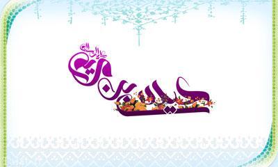 ویژگی های برجسته حضرت مسیح در قرآن