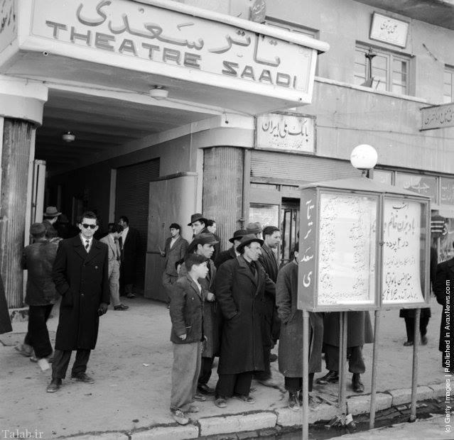عکس هایی از ایران قدیم