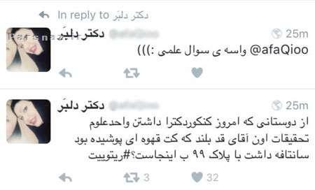 تصاویر جالب وخنده دار در تلگرام