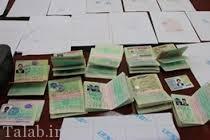 بازداشت مرد افغانی با 7شناسنامه جعلی
