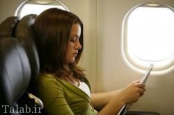 راه های مراقبت از پوست در پرواز های طولانی