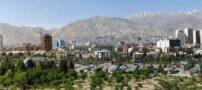 گردش و پیک نیک در تهران