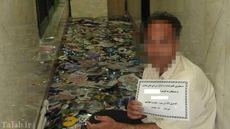 مرد سی دی مبتذل فروش دستگیر شد + عکس