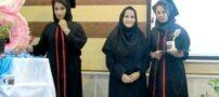 انتخاب دختر شایسته دانشگاه ارومیه + عکس