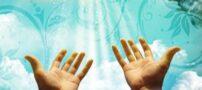 دعای مجرب برای ثروتمند شدن