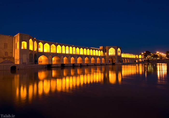 بهترین کانال اصفهان در تلگرام ( کانال اصفهان سبز )