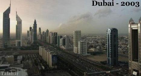 پیشرفت محسوس دبی از دیروز تا امروز (+عکس)