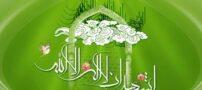 اهمیت ذکر تهلیل در ماه مبارک رجب