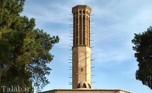 بلندترین بادگیر جهان در یزد