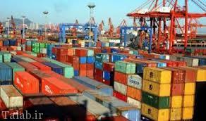 افزایش 80 درصدی صادرات ايران
