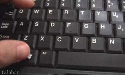 بهترین کلیدهای میانبر کیبورد که معمولا از آنها استفاده نمیکنیم!