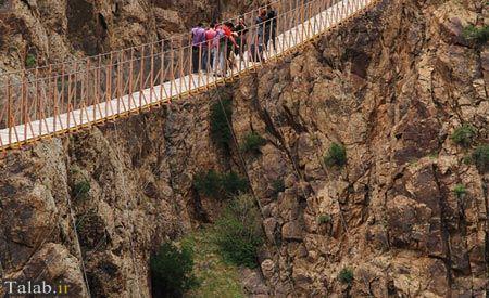 پل معلق پیرتقی در اردبیل