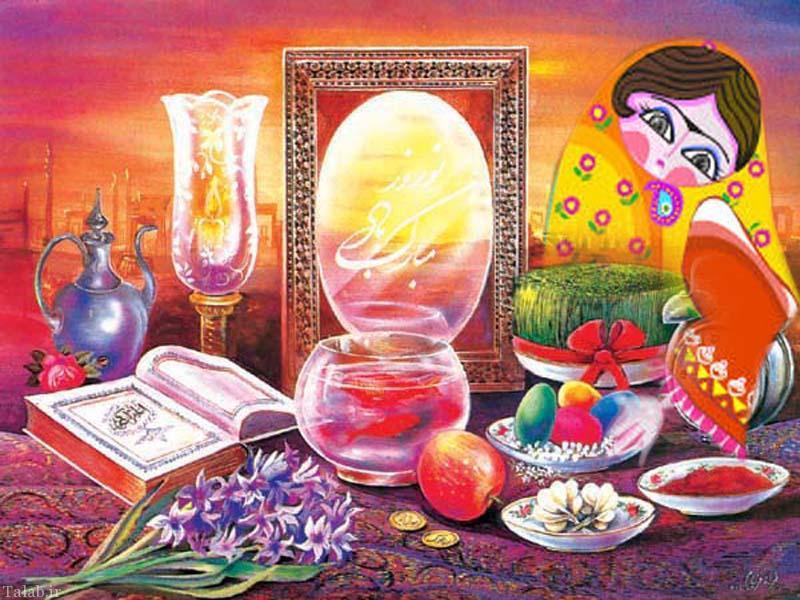 آداب و سنن عید نوروز در قدیم