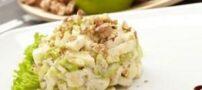 طرز تهیه سالاد سبزیجات و سیب