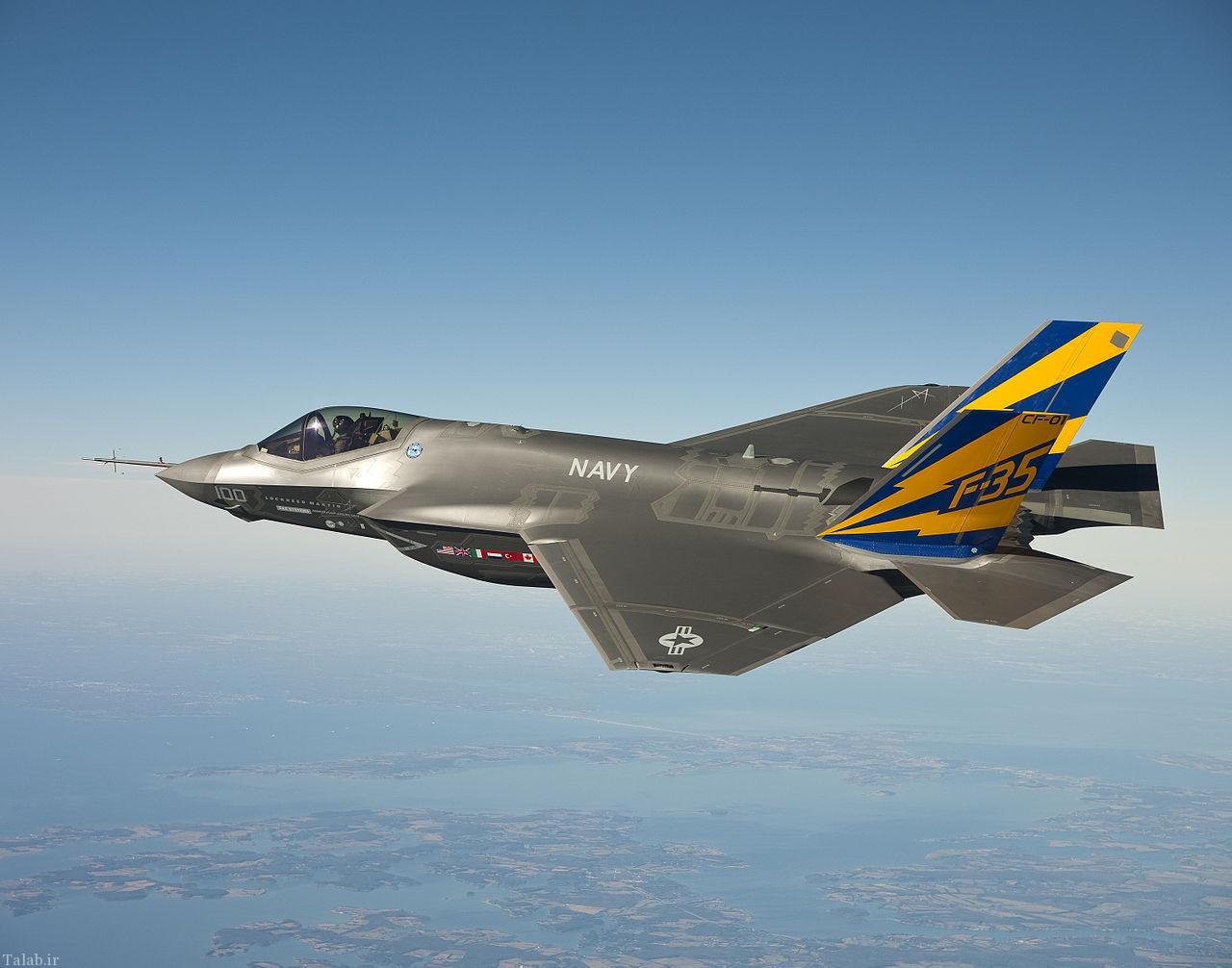 هواپیمای F-35 JSF