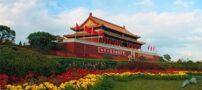 خانه تکانی به روش ۳۰۰۰ساله چین باستان چیست؟