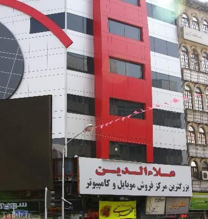 تصاویر و بیوگرافی 8 مرد ثروتمند ایرانی