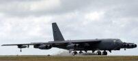 هواپیمای بمب افکن بی-۵۲