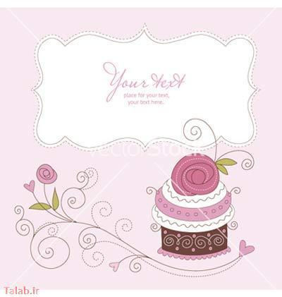 کارت پستال های تبریک تولد کودکان (2)