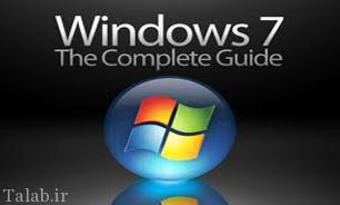 آپدیت ویندوز 7 را میتوانید غیر فعال کنید