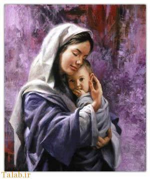 روز مادر 1395