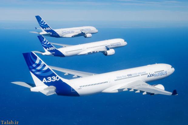 مشخصات هواپیمای جدید ایرباس A-350