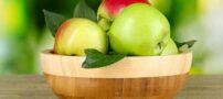 از خوردن سیب غافل نشوید
