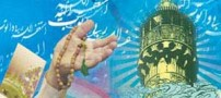 3 دعایی که قطعا مستجاب می شوند