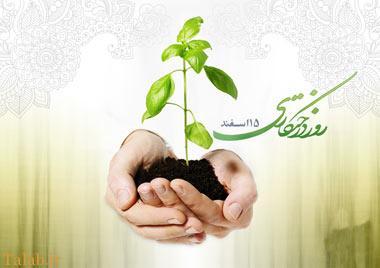 آغاز هفته منابع طبیعی و روز درختکاری