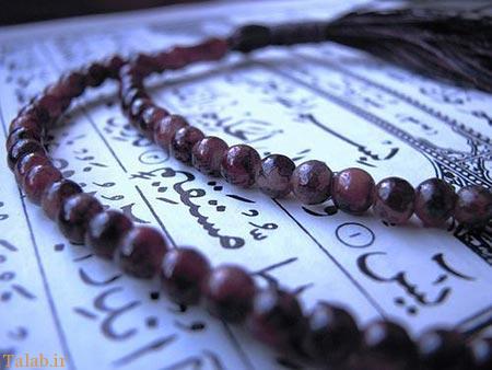 سوره ای زیبا از قرآن برای آموزش به فرزندان