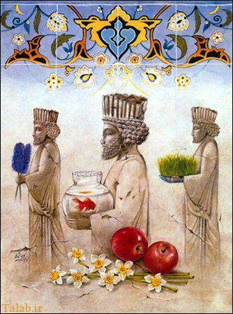 نوروز جشن کهن ایرانی