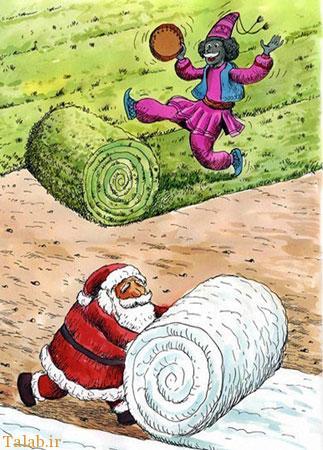 کاریکاتور های طنز ویژه سوژه های نوروزی