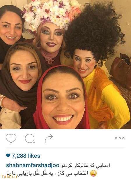 تصاویر چهره های پرطرفدار ایرانی در شبکه های اجتماعی