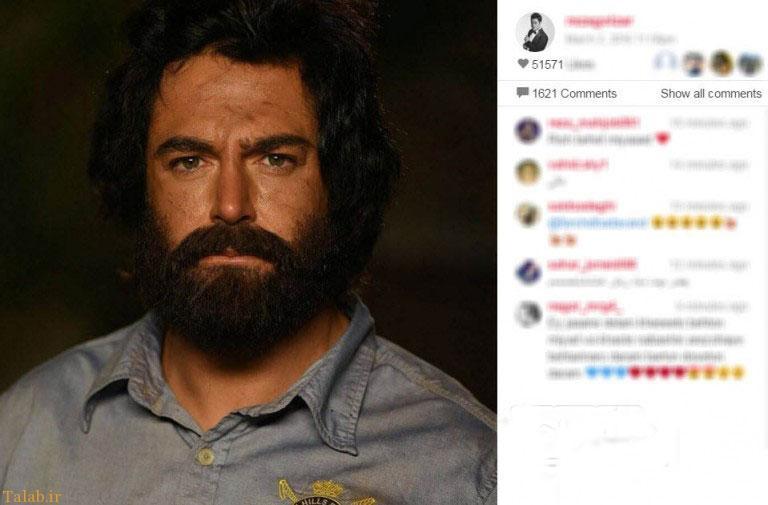 گریم متفاوت محمدرضا گلزار برای فیلم جدیدش