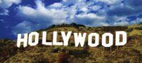 پردرآمدترین بازیگران هالیوود در سال های قبل (+عکس)