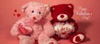 تبریک نوروز با کارت پستال عاشقانه خرس