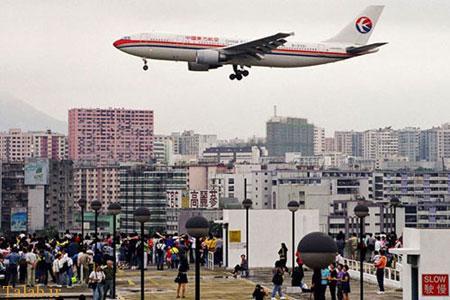 خطرناک ترین فرودگاه جهان را بشناسید (+تصاویر)