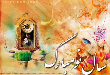 متن های کوتاه برای تبریک عید نوروز + پستال