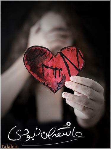 كارت پستال های عاشقانه (4)