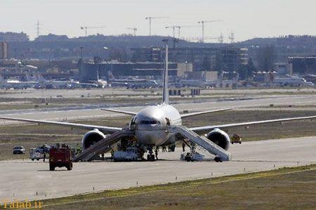 مردی که بر روی زن مسافر در هواپیما ادرار کرد !