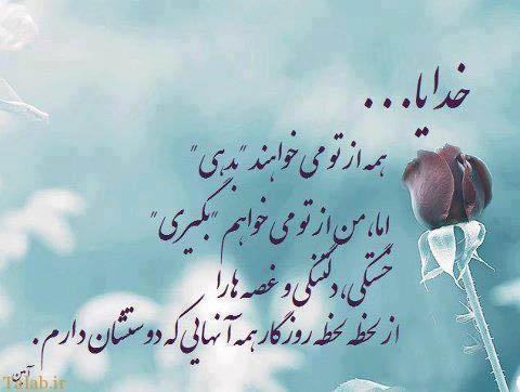 دعای روز جمعه ترجمه استاد شیخ حسین انصاریان