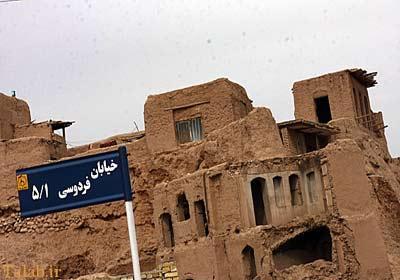 روستای تاریخی پاژ در مشهد + عکس