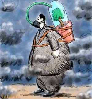 رژیم غذایی مخصوص هوای آلوده