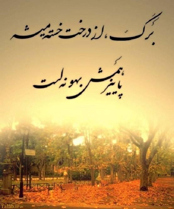جملات غمگین و عاشقانه زیبا