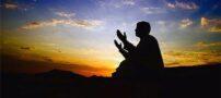 دعای عربی روز شنبه با ترجمه فارسی