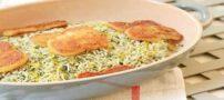 آموزش سبزی پلوی شب عید مخصوص گیاهخوارها