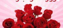 اس ام اس های تبریک روز مادر و روز زن – 2